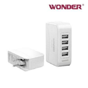 【旺德 Wonder】4孔USB智能充電器 WA-A05TS4