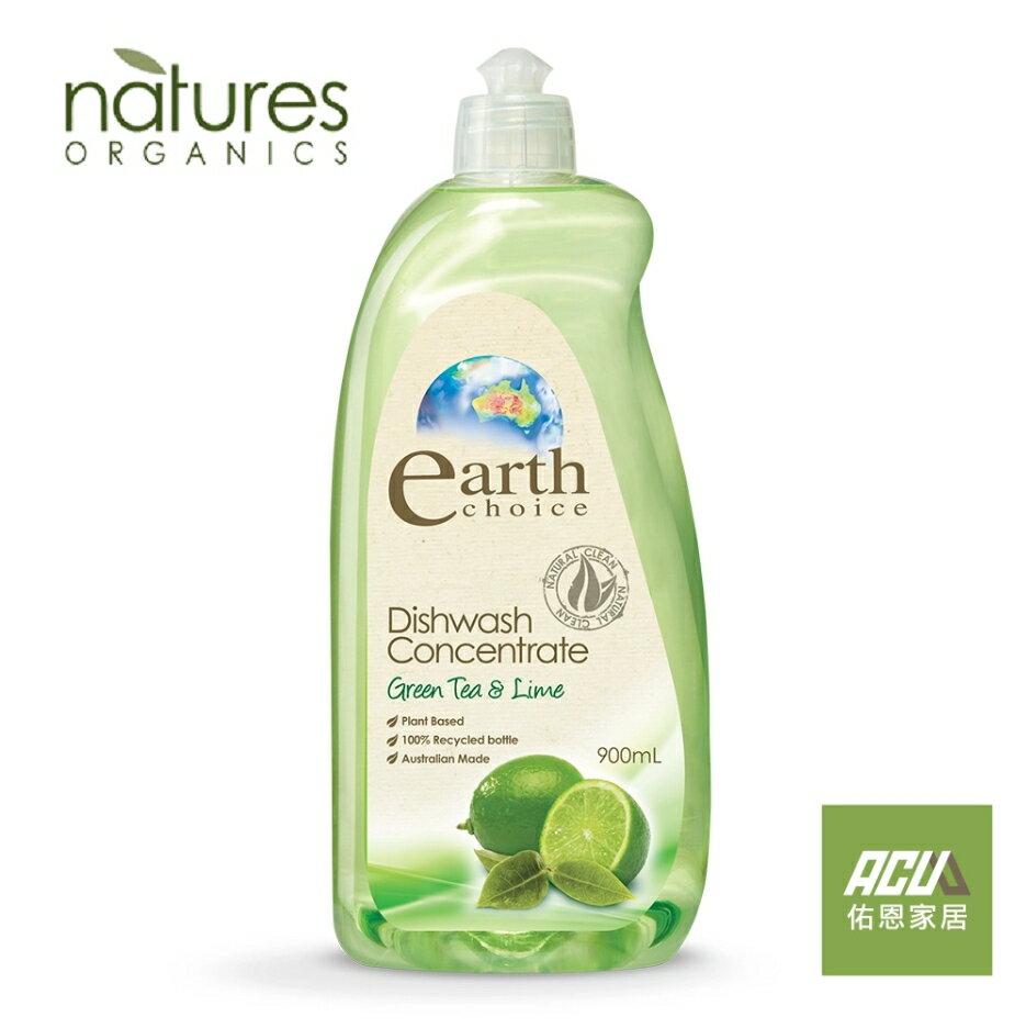 澳洲 洗碗精 植物配方 溫和不傷手   Natures Organics 植粹濃縮洗碗精(綠茶萊姆)900ml