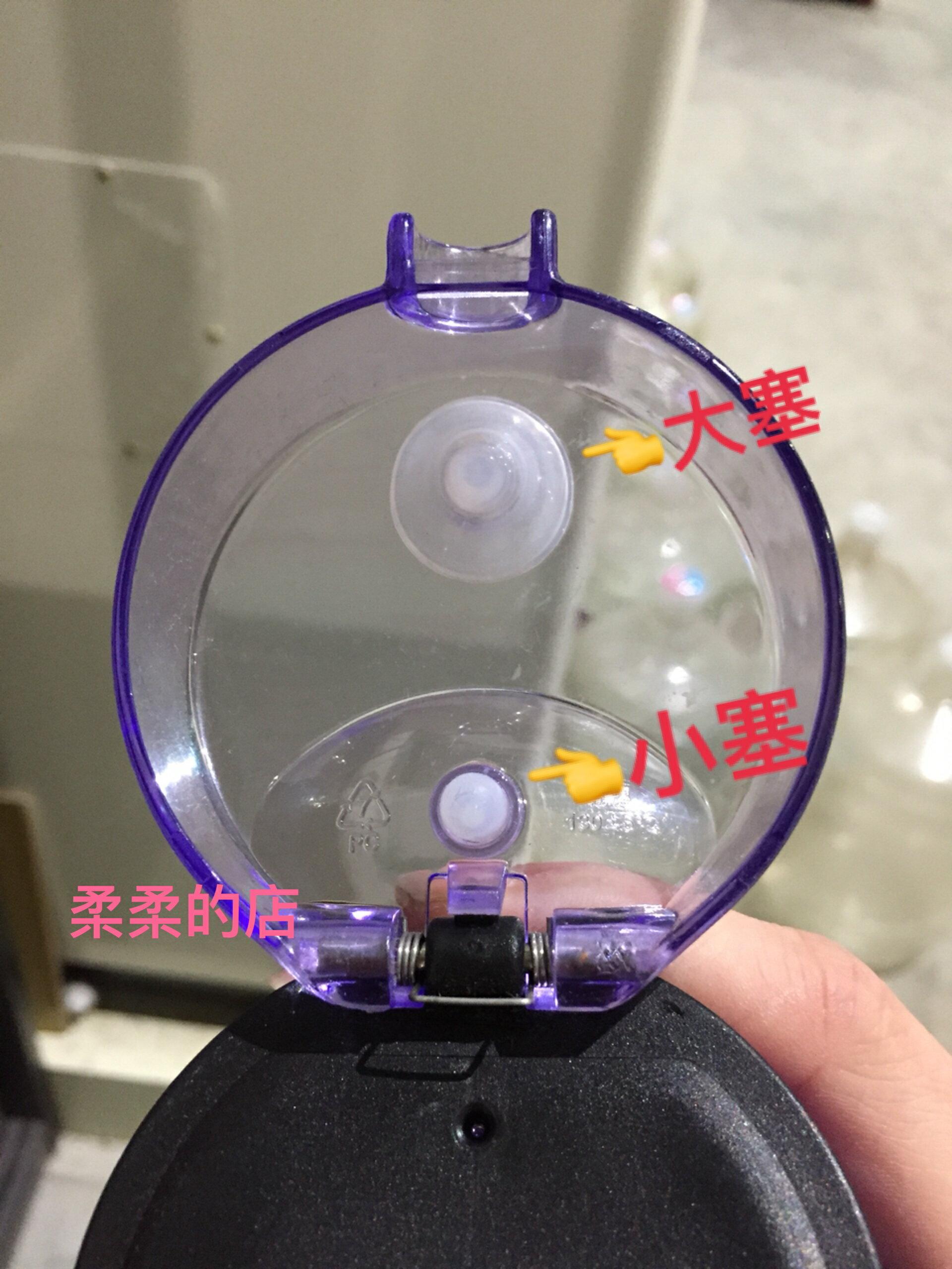 太和工房TR55運動水壺配件區專區上蓋矽膠塞2組35元[柔柔的店