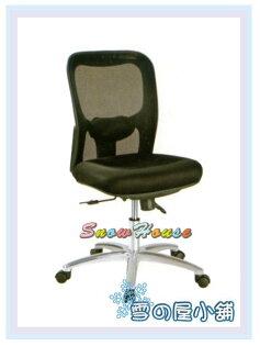 ╭☆雪之屋居家生活館☆╯AA232-01PD-801C中型辦公椅(無扶手黑)電腦椅洽談椅會客椅櫃檯椅休閒椅