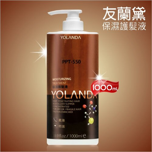 友蘭岱PPT升級版保濕護髮液~1000mL ^~55119^~