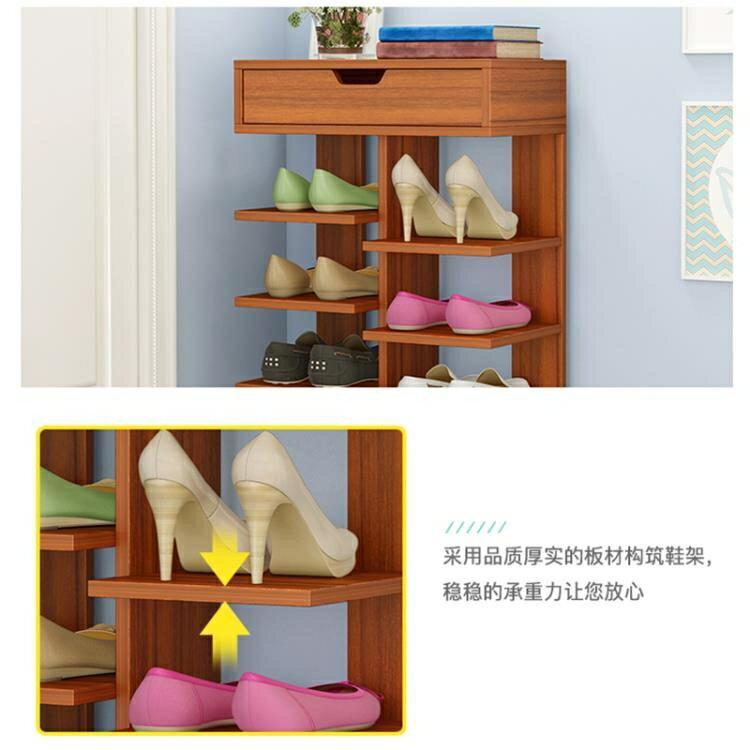 鞋櫃 多層鞋架簡易進門口經濟型鞋櫃家用室內好看收納省空間窄小鞋架子 夢藝