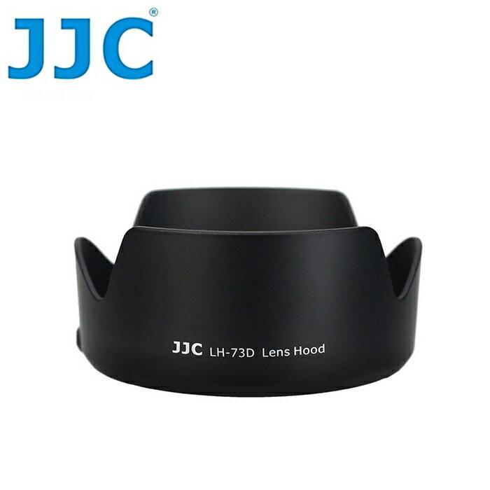 又敗家@JJC佳能副廠Canon蓮花型遮光罩EW-73D遮光罩 可反扣倒裝 相容Canon