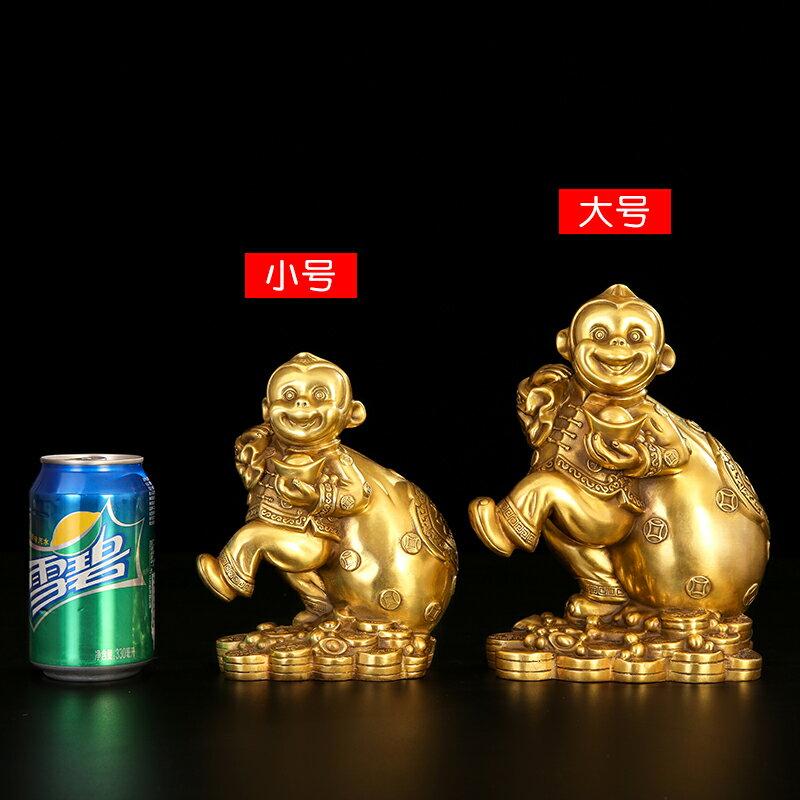 匠澤銅魂純銅猴子擺件十二生肖猴家居裝飾品辦公室風水招財福袋猴