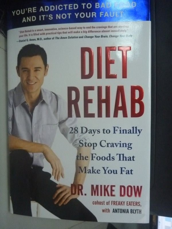 【書寶二手書T3/養生_YIJ】Diet Rehab: 28 Days to Finally Stop
