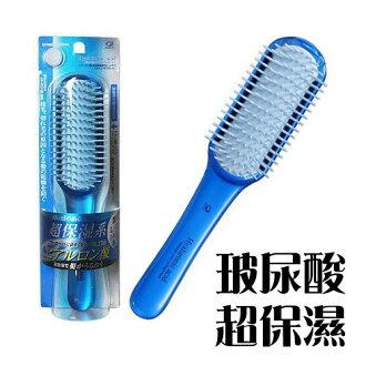 【日本進口】 IKEMOTO 池本 玻尿酸 超保濕 按摩梳 美髮梳 池本梳 受損髮質適用 HR-100BL - 106152