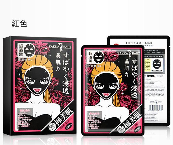 日本ZAKKA BABY極美肌補水竹炭纖維黑面膜10片裝/盒【庫奇小舖】