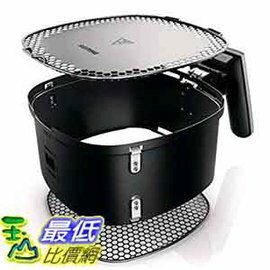[COSCO代購如果沒搶到鄭重道歉] 飛利浦可拆式防煙氣炸鍋專屬炸籃 HD9980 W108065