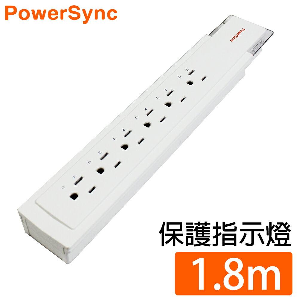 【群加 PowerSync】MX3防雷擊突波3插6座電源延長線 / 1.8M (PWS-KLX1618)