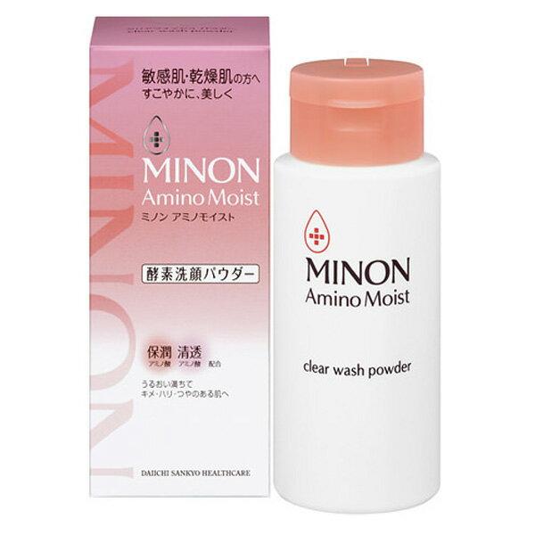 日本 MINON Amino Moist 酵素洗顏粉