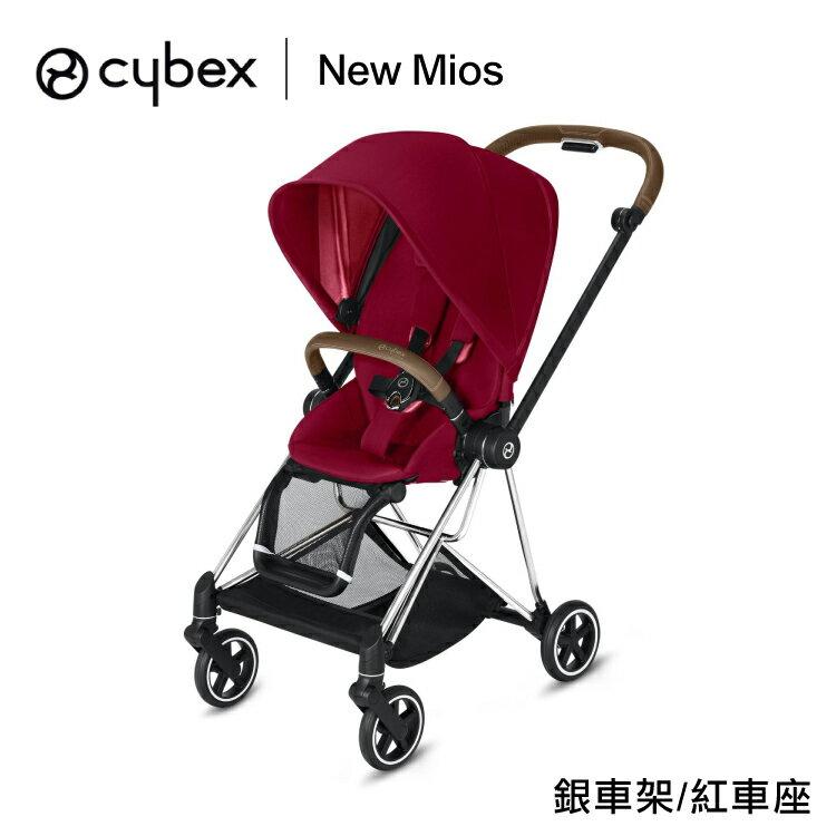 德國 Cybex New Mios 輕便型4輪嬰兒手推車(紅色)-3色車架【預購:車架(玫瑰金9月中) / 車座7月底到貨】 _好窩生活節 1