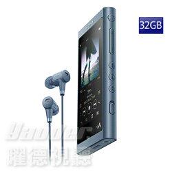 【送絨布袋 ☆ 超商宅配皆免運】SONY NW-A56HN 藍色 (32GB) 觸控藍芽 A50系列數位隨身聽