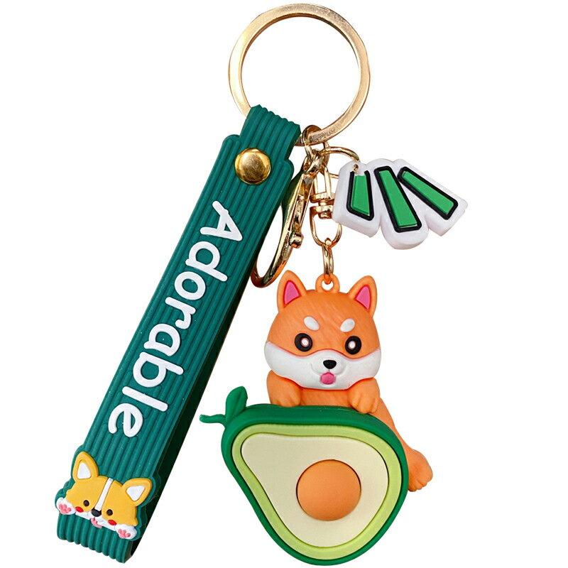 現貨 潮流萌趣財犬鑰匙圈 可愛財犬鑰匙鏈 情侶包包挂件 創意禮品 掛件 鑰匙圈 汽車鑰匙鏈圈 可愛掛飾 背包吊飾 牛油果 西瓜【618購物節】