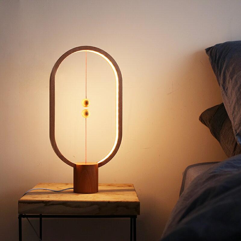 荷蘭 allocacoc Heng衡 LED燈 / 櫸木 / 深色圓形 9