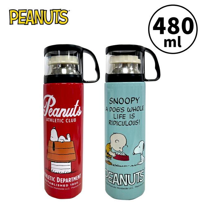 【正版授權】史努比 杯蓋型 保溫瓶 480ml 不鏽鋼保溫瓶 隨身瓶 保冷瓶 水壺 Snoopy