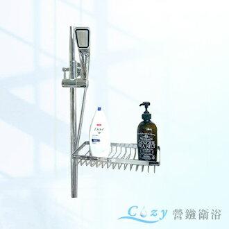 套房專用 廚房衛浴 單層網籃 置物籃 置物架 正ST304不鏽鋼 浴室配件 LT-2301