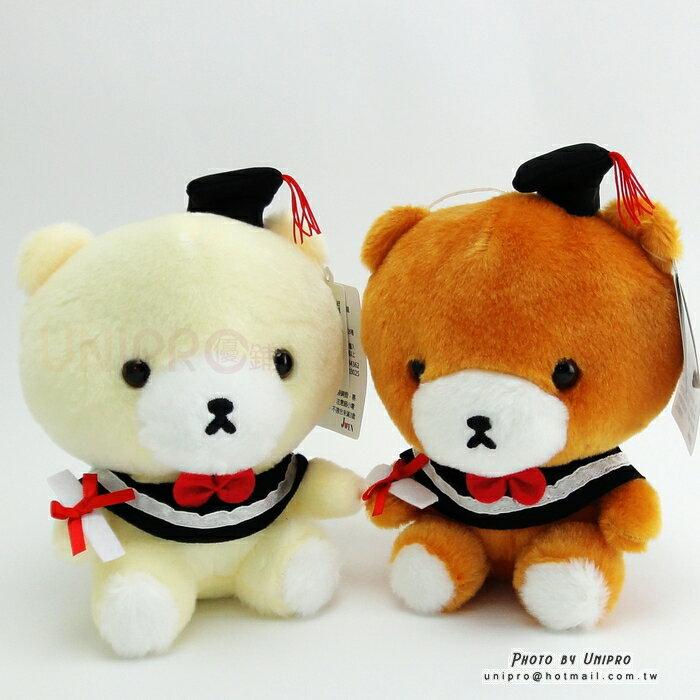 【UNIPRO】畢業小熊 學士熊 畢業熊 6吋 坐姿 軟毛 細毛 絨毛娃娃 玩偶 吊飾 畢業禮物 裝飾