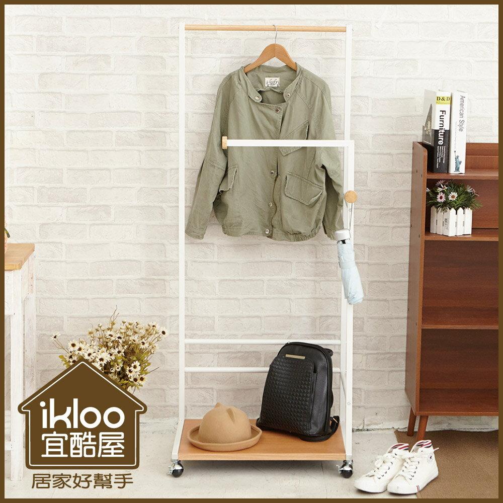 【ikloo】日系時尚雙桿衣架(兩色可選)
