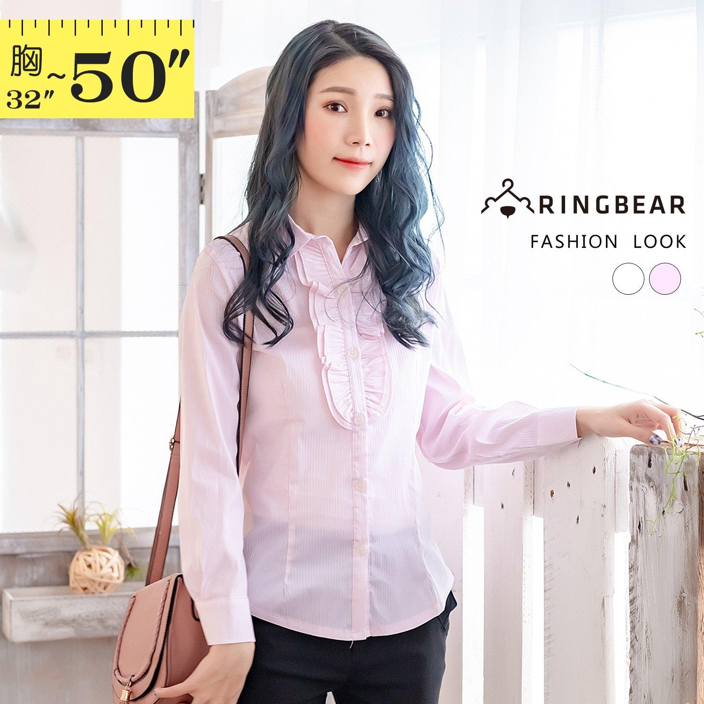 襯衫--甜心OL氣質美-胸前荷葉邊條紋設計長袖襯衫(白.粉M-4L)-I97眼圈熊中大尺碼 1