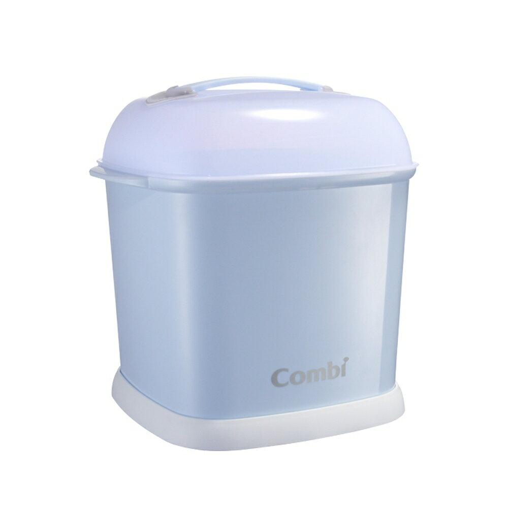 Combi Pro 360 奶瓶保管箱 (靜謐藍) 618購物節