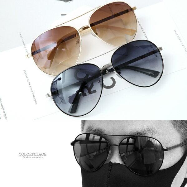 太陽眼鏡潮流金屬漸層墨鏡柒彩年代【NY417】
