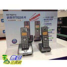 [103限時限量促銷] COSCO PANASONIC 數位無線雙子機1.4吋背光螢幕/可擴充至6支子機/KX-TG2712 C34462 $2499