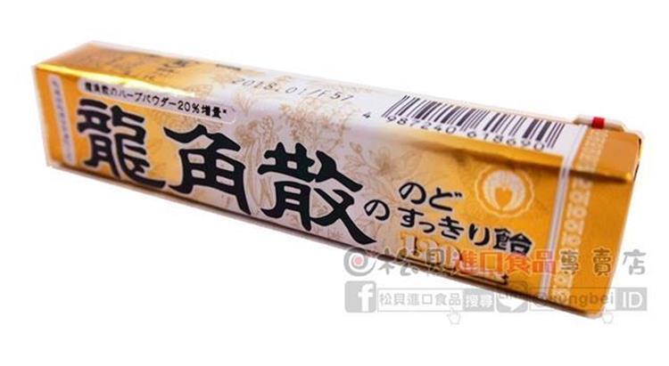 《松貝》龍角散蜂蜜條糖10粒42g【4987240618690】cc76