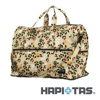 【日本暢銷 HAPI+TAS】米色樹葉 高級摺疊 防潑水 圓形旅行袋 小 (可登機 旅行 搭配拉桿使用)