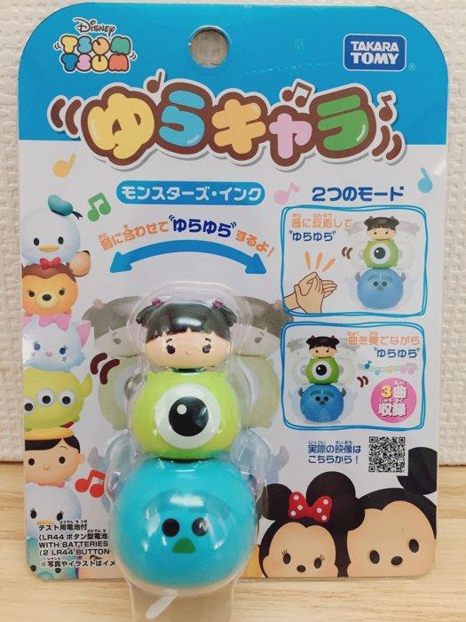 【真愛日本】16033000018 搖擺TSUM-怪獸電力公司家族 大眼仔 毛怪 擺飾 公仔 感應玩具