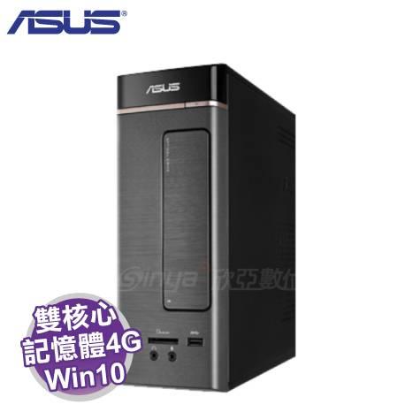 ASUS K20CE-0051A306UMT 桌上型電腦【J3060/4G/1TB/DVD/W10/3年保/ASUS原廠鍵盤及滑鼠】