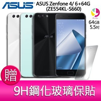 華碩ASUS Zenfone 4/ 6+64G/ ZE554KL-S660 ★孔劉代言☆加贈『9H鋼化玻璃保貼』▲點數最高16倍送▲