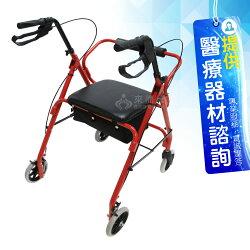 必翔銀髮 機械式助行器 (未滅菌) YK7010