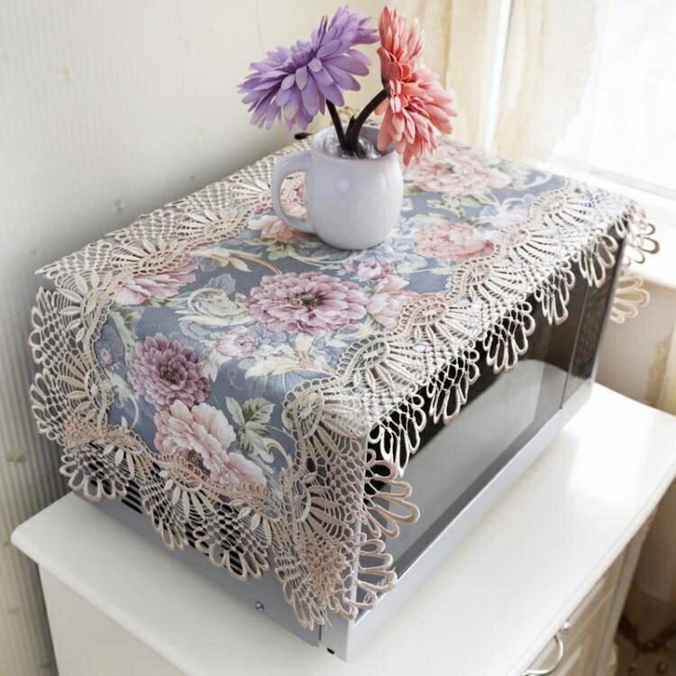 歐式微波爐罩子時尚蓋巾烤箱罩美的格蘭仕防塵罩套布藝蓋巾簾