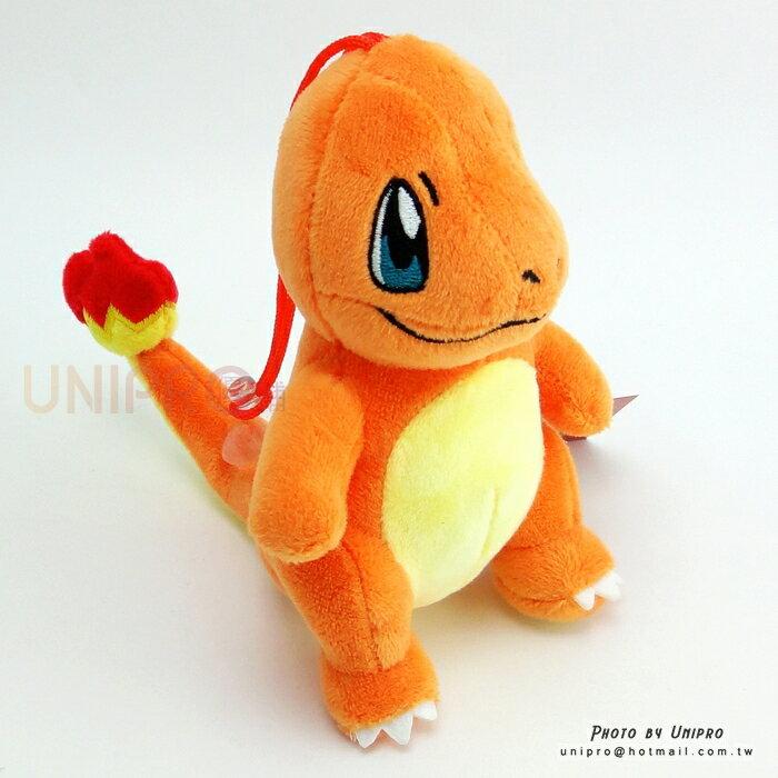 【UNIPRO】神奇寶貝 XY 小火龍 15公分 絨毛娃娃 玩偶 吸盤吊飾 禮物 正版授權 寶可夢 Pokemon Go 御三家