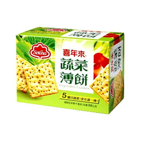 喜年來 蔬菜薄餅 68g/盒