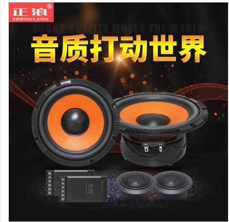 台灣特賣 / 汽車喇叭4寸5寸6.5寸同軸低音套裝喇叭車載音響高音改裝 2
