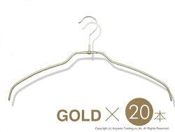 德國 MAWA 超輕量金色衣架20入組/20160219h 。1色。(3628)日本必買代購/日本樂天