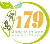 寶島179