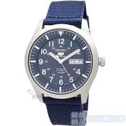 SEIKO 藍色 夜光 帆布軍用自動 機械錶
