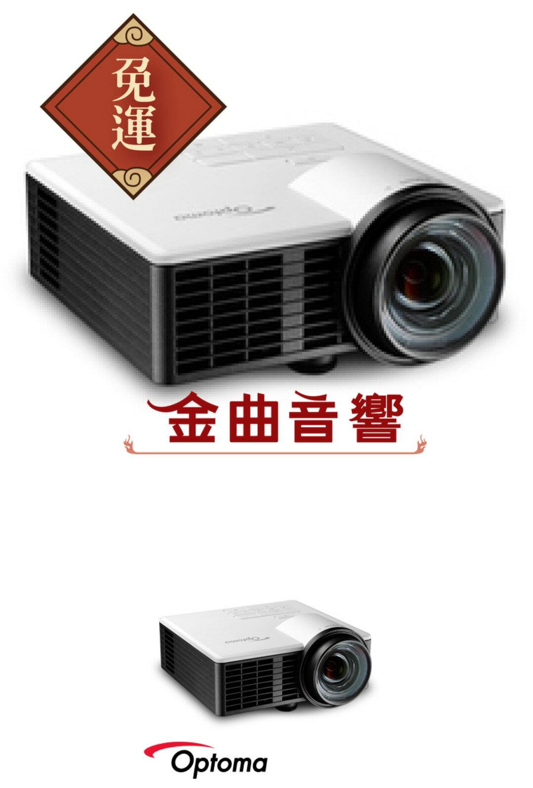 【金曲音響】Optoma ML750ST WXGA LED短焦微型投影機