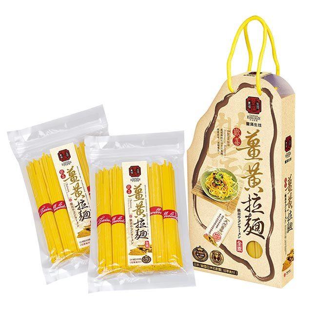 豐滿生技~歡喜薑黃拉麵500公克2入/盒 (禮盒)
