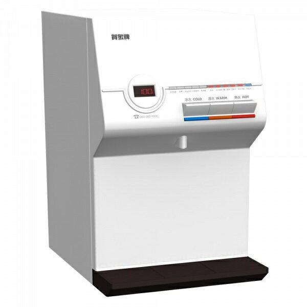 得意專業家電音響:UNION賀眾牌UW-672AW-1冰溫熱智能型微電腦桌上飲水機{無過濾器}【零利率】