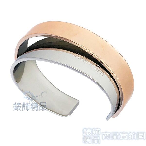 【錶飾精品】CK飾品KJ5ZPF2001銀+玫瑰金色固定式雙C形女性手環316L白鋼