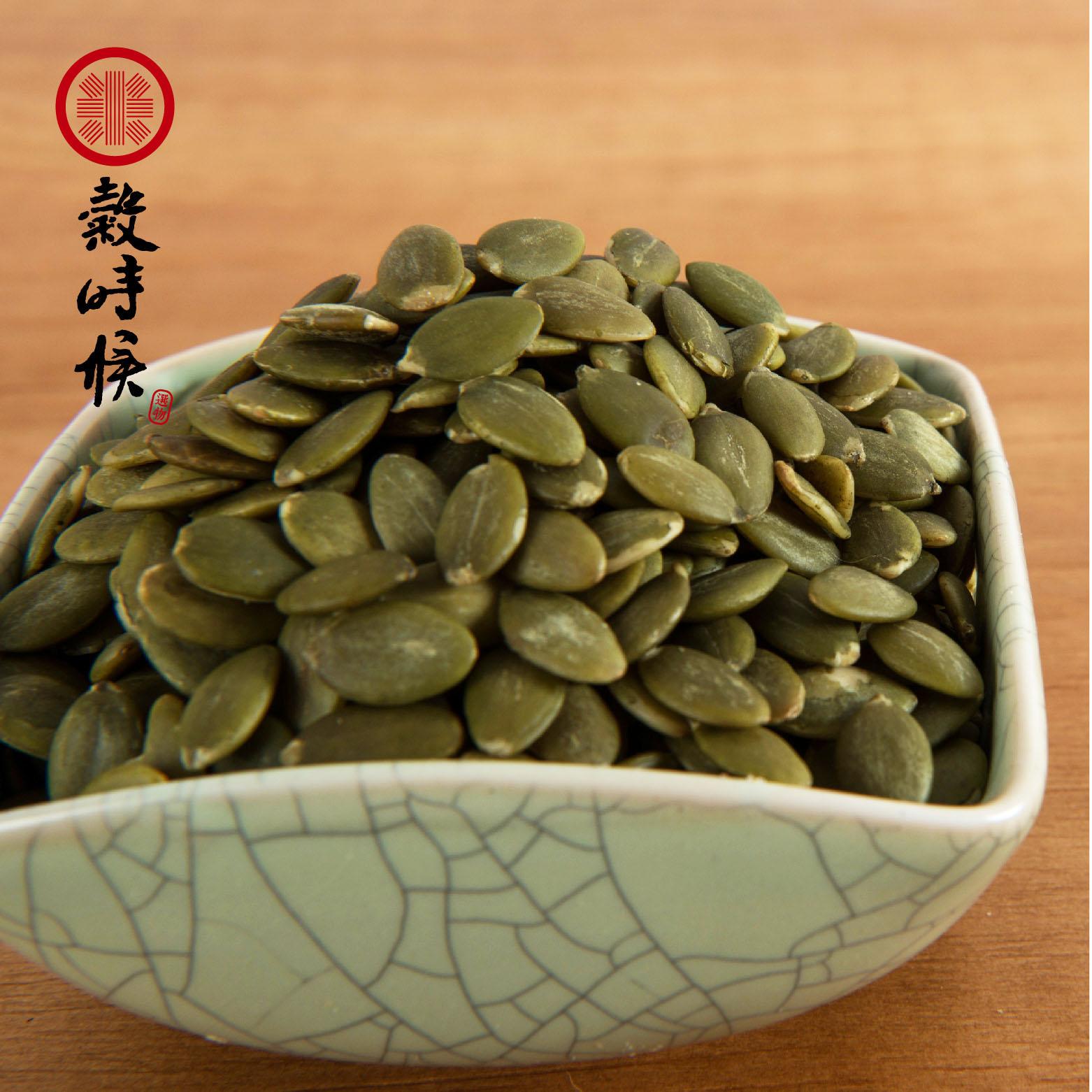 生南瓜子-600g/包 酥脆口感 嚴選品質
