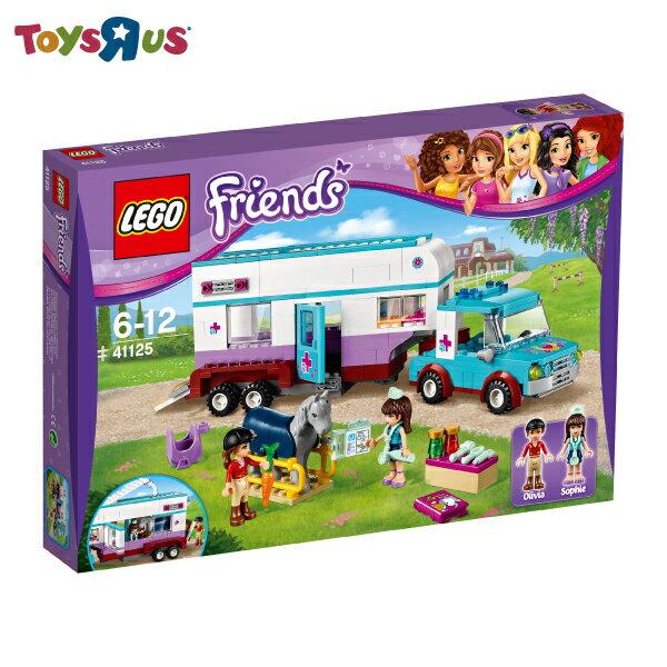 玩具反斗城 樂高 LEGO 馬獸醫療車~41125