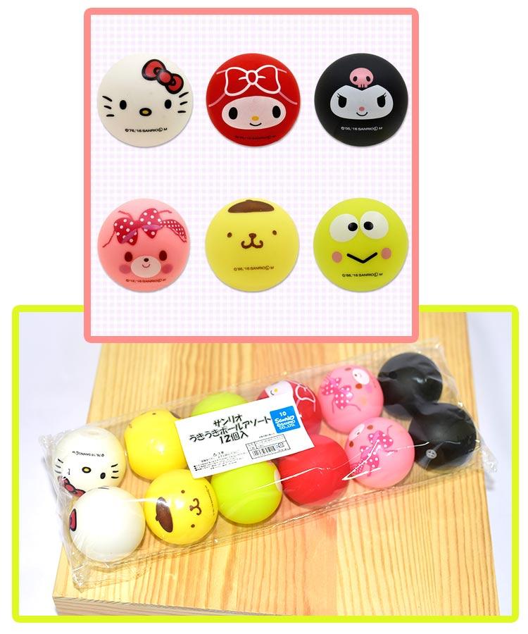 Hello Kitty 三麗鷗家族 軟軟安全小球 6個一組不用選 日本帶回正版品