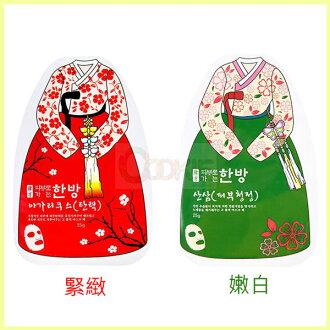 韓國 蘿瑞蘭 愛琳絲韓方 山蔘嫩白/松茸緊緻面膜 單片入【庫奇小舖】