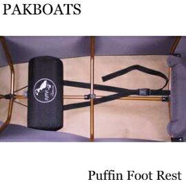 川山岳海 [Pakboats] 充氣式腳踏 海鸚kayak獨木舟用 /  Puffin Foot Rest /  P422