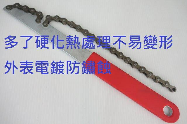 《意生》硬化熱處理款卡式飛輪拆卸固定扳手 拆卸止動工具拆卸制動工具扳手拆飛輪固定工具