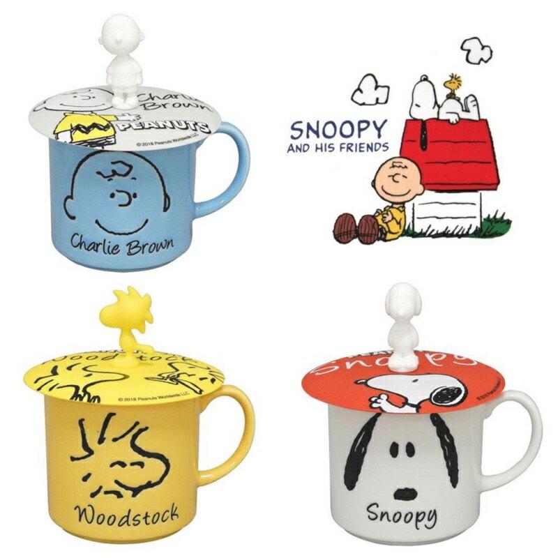 日本限量SNOOPY史奴比陶瓷馬克杯附造型矽膠杯蓋